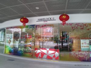 Entrance of Havelock 2