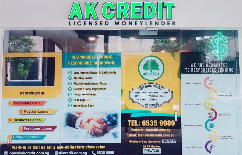 AK Credit - Office (Front)