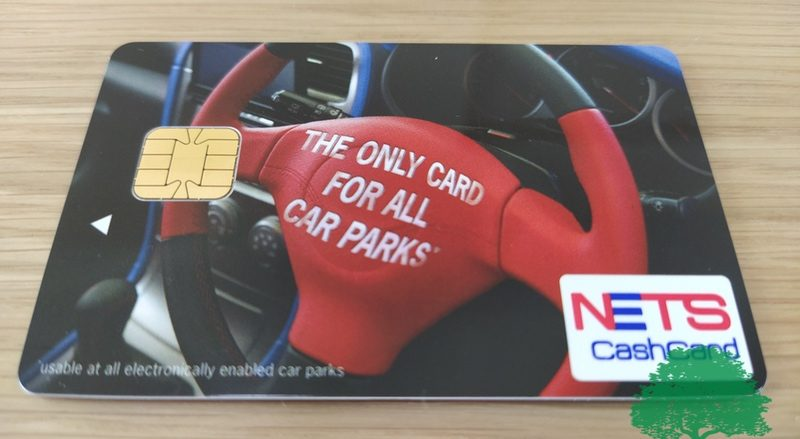 NETS Cash Card
